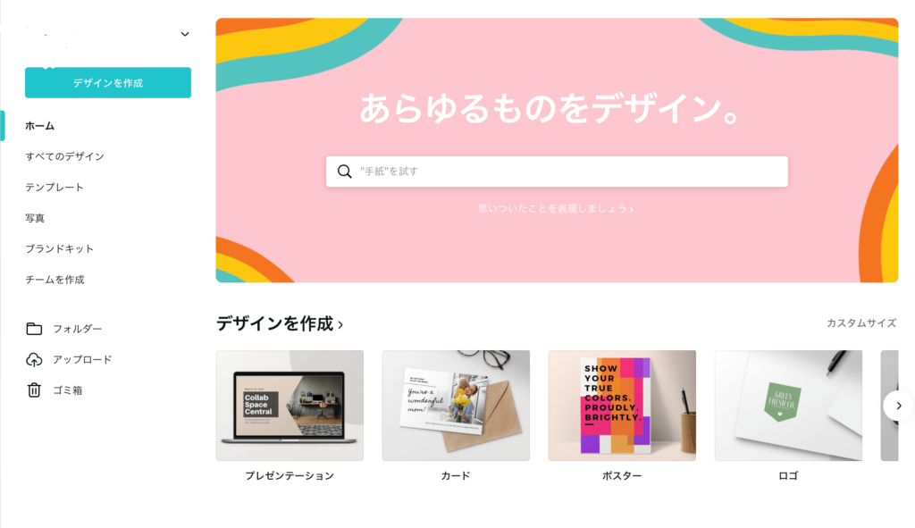 kazutomo-nagasawa.com