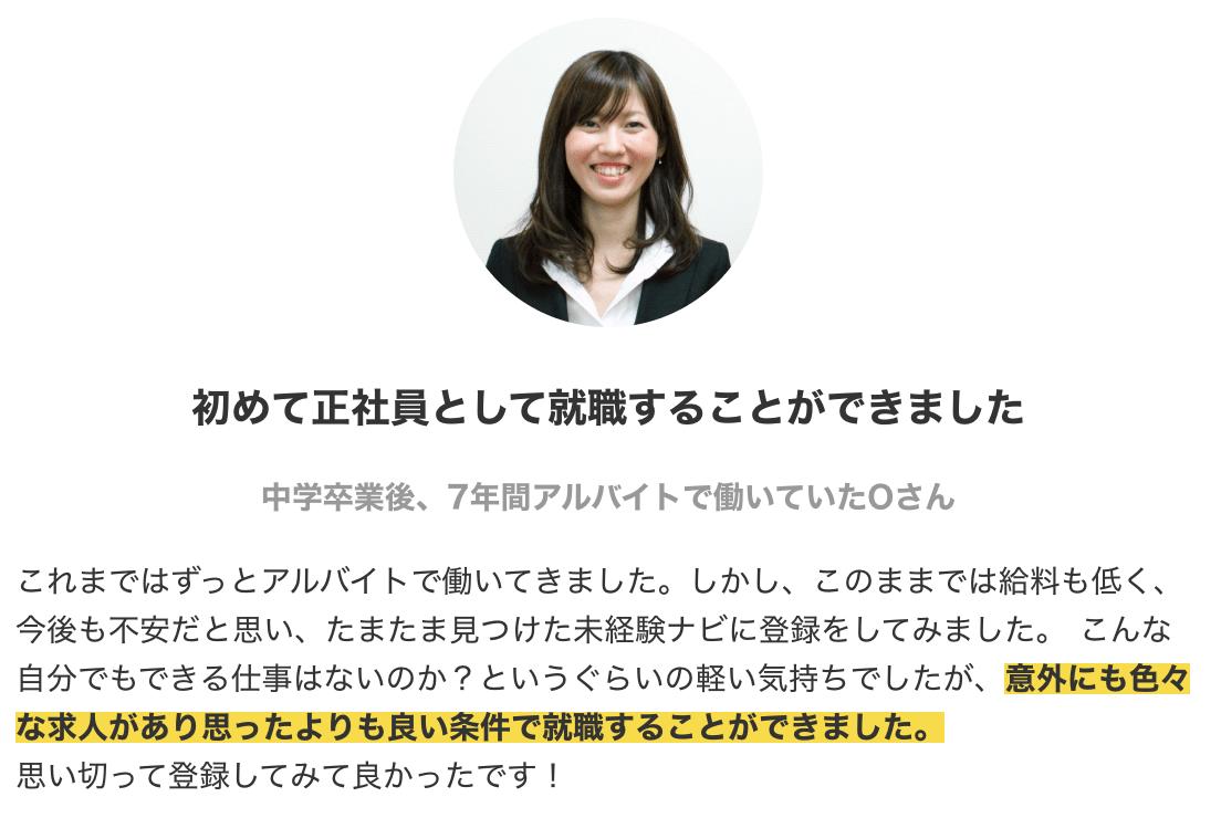 kazutomo-nagasawa.com/alt