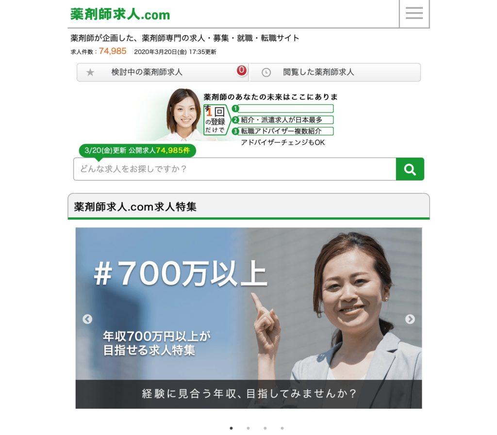 Kazutomo-nagasdawa.com/alt